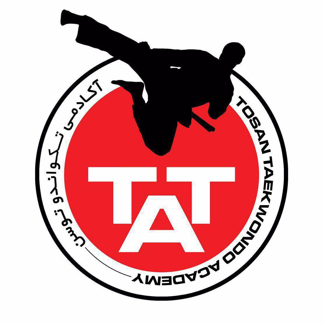 برگ زرینی دیگر بر تابلوی افتخارات آکادمی تکواندو توسن