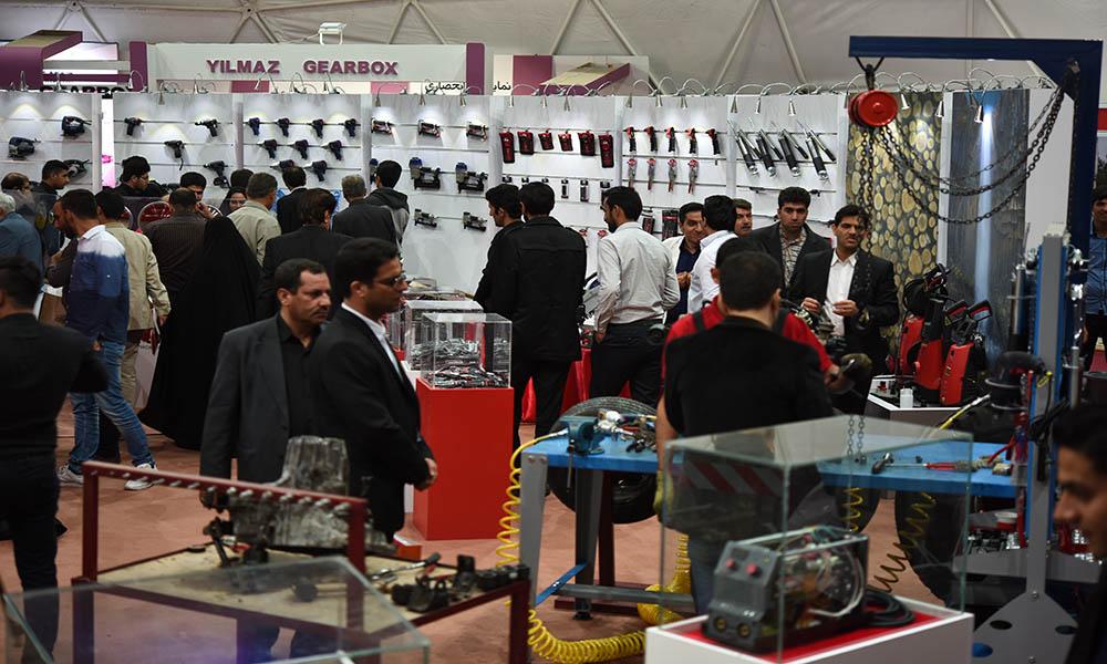 قرعه کشی نمایشگاه اصفهان