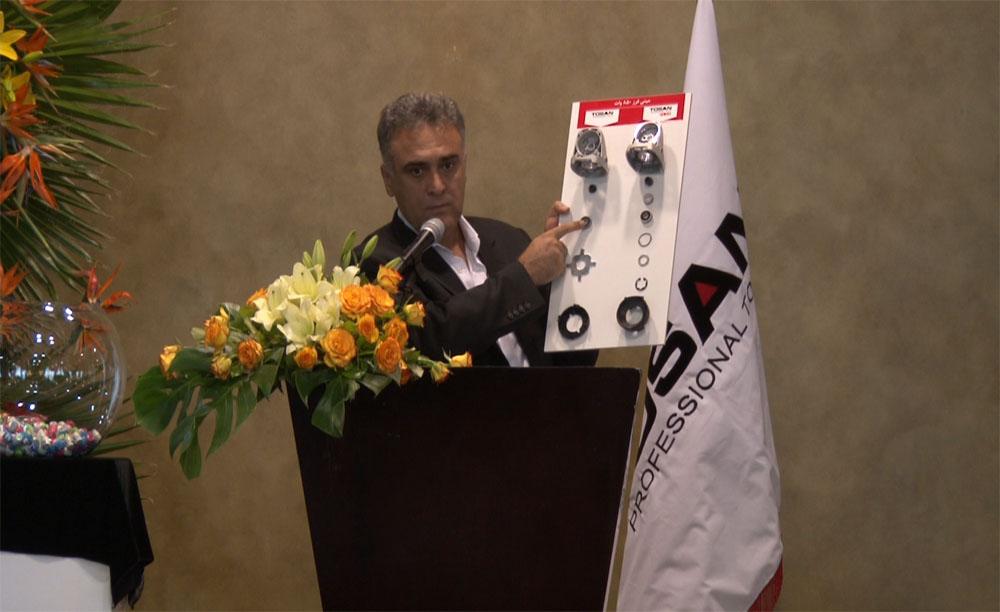 همایش بزرگ توسن در اصفهان